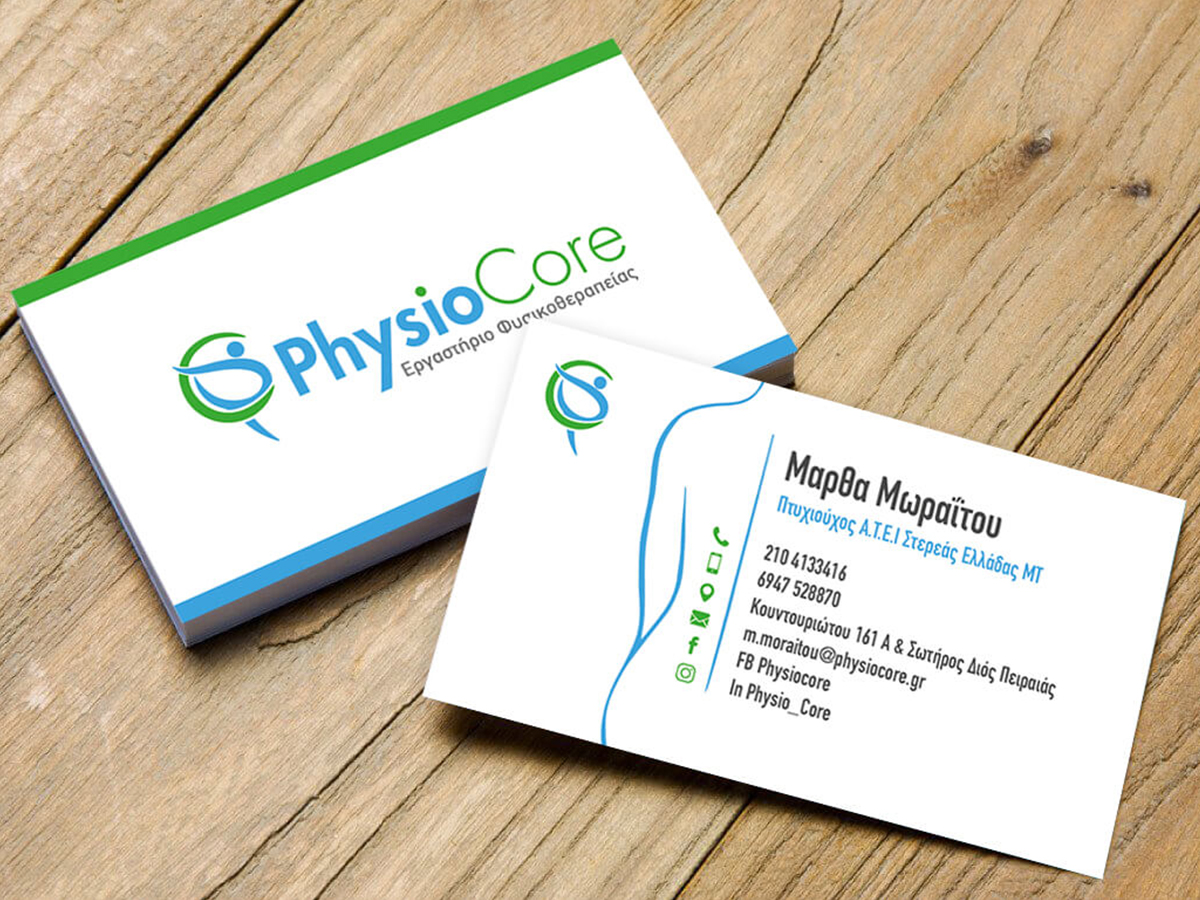 Physio Core Cards